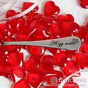 Посуда handmade. Livemaster - original item Engraved teaspoon. Gift for lovers. Handmade.