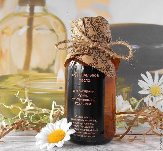 Гидрофильное масло, масло гидрофильное, демакияж, глубокое очищение, для снятия макияжа, масляная смесь, масло, очищение, увлажнение, от черных точек, против камедонов, для лица