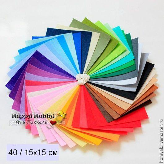Другие виды рукоделия ручной работы. Ярмарка Мастеров - ручная работа. Купить Фетр 40 цветов мини набор. Handmade.
