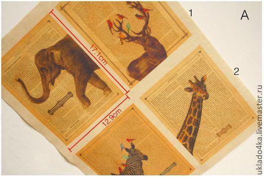"""Шитье ручной работы. Ярмарка Мастеров - ручная работа. Купить Купон-лен """"Старинные страницы 1"""". 20х30см. 6 видов.. Handmade."""