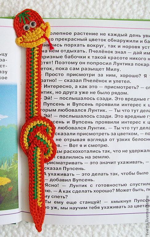 Схемы вязания закладок змеи