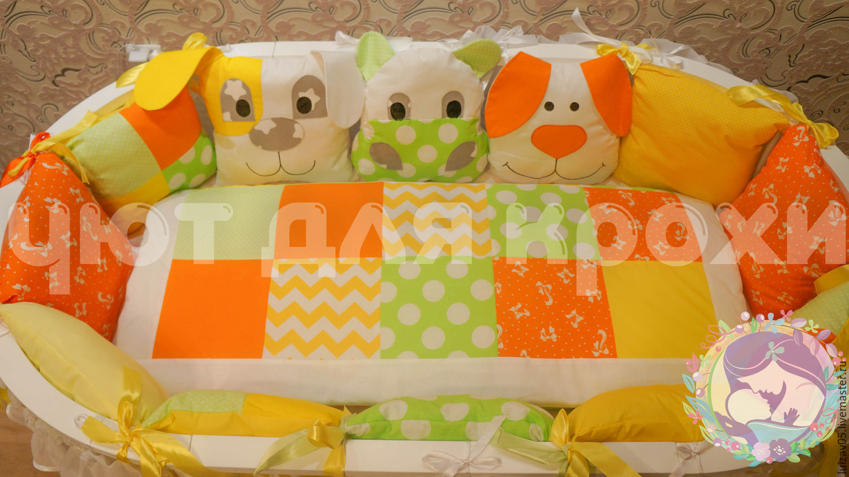 Шьем бортики подушки в кроватку для новорожденных