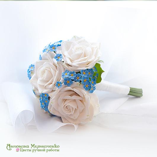 """Свадебные цветы ручной работы. Ярмарка Мастеров - ручная работа. Купить Свадебный букет """"Белые розы и незабудки"""". Handmade. Белый"""