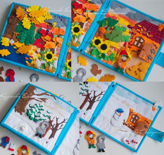 Развивающие игрушки ручной работы. Ярмарка Мастеров - ручная работа. Купить Развивающая книга Времена года. Handmade. Развивающая книжка