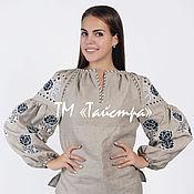 Одежда ручной работы. Ярмарка Мастеров - ручная работа Блузка женская вышитая  бохо, этно стиль  Vita Kin,Bohemia. Handmade.