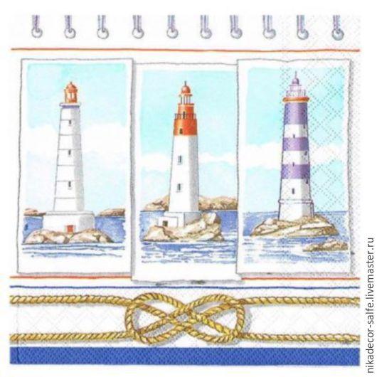 Декупаж и роспись ручной работы. Ярмарка Мастеров - ручная работа. Купить Три маяка (13304600) 33х33 салфетка для декупажа. Handmade.