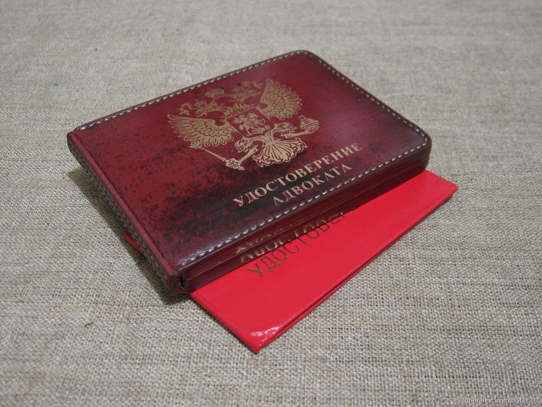 Обложка для удостоверения адвоката, Обложки, Нижний Тагил, Фото №1