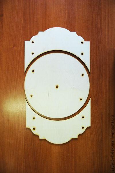 Часы составные  (3 элемента перевязываются шнуром) Размер: 25х45 см  Материал: фанера 3 мм