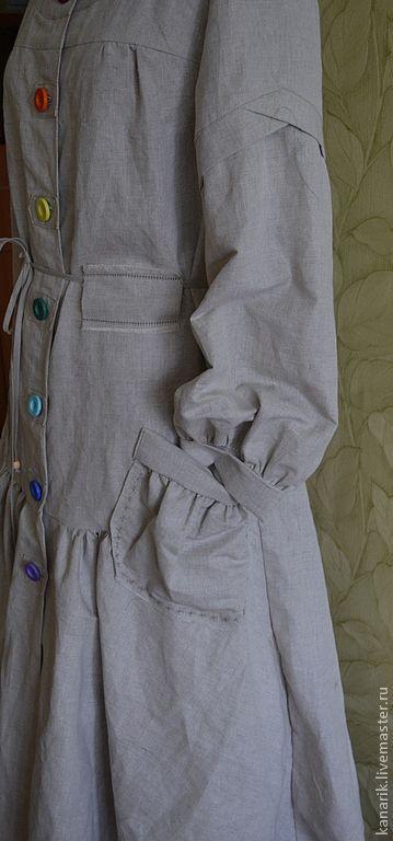 """Верхняя одежда ручной работы. Ярмарка Мастеров - ручная работа. Купить 50% СКИДКА """"Путешествие по радуге"""" пальто бохо. Handmade."""