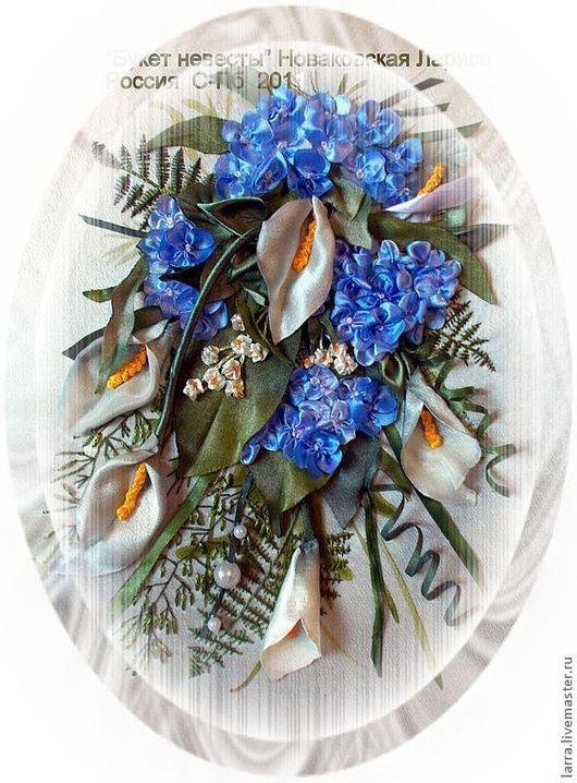 """Авторская работа с чистого листа. Картина """"Букет невесты""""-каллы и гортензия, выполнена в смешанной технике-вышивка  атласными лентами и аппликация. Формат , с учетом запаса на паспарту 30 на"""