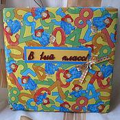 Подарки к праздникам ручной работы. Ярмарка Мастеров - ручная работа Альбом для первоклассника. Handmade.