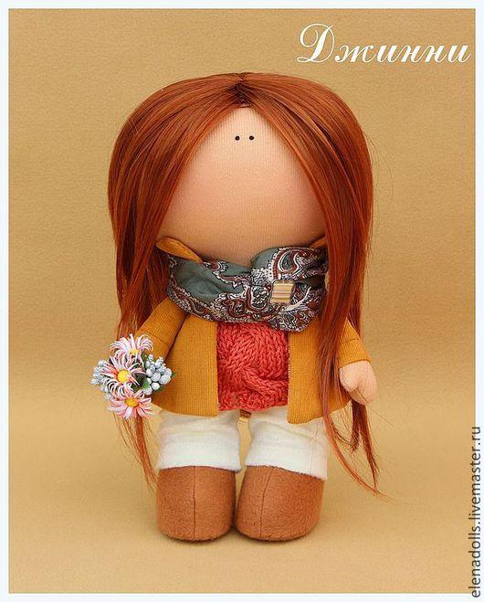 Коллекционные куклы ручной работы. Ярмарка Мастеров - ручная работа. Купить Куколка Джинни .. Handmade. Подарок, куклы и игрушки