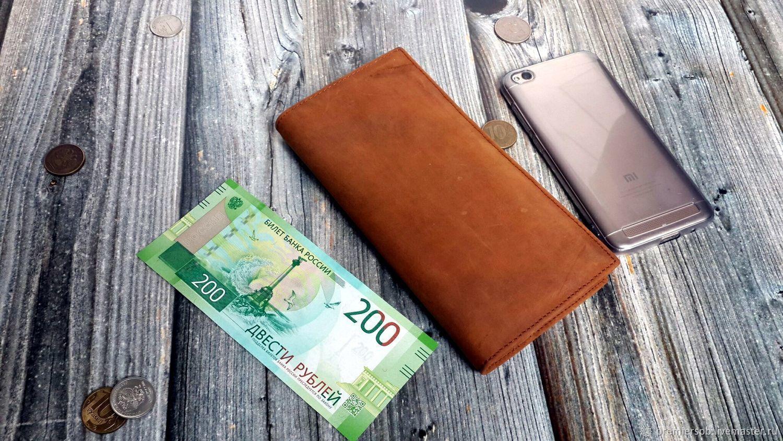 90b6e598cd4b Кожаное портмоне мужское коричневое PARIS. Кожаные сумки Première. Интернет- магазин