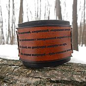 Украшения handmade. Livemaster - original item Wide leather bracelet with engraving. Handmade.