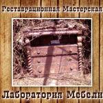 ЛАБОРАТОРИЯ МЕБЕЛИ (RESTOLAB) - Ярмарка Мастеров - ручная работа, handmade
