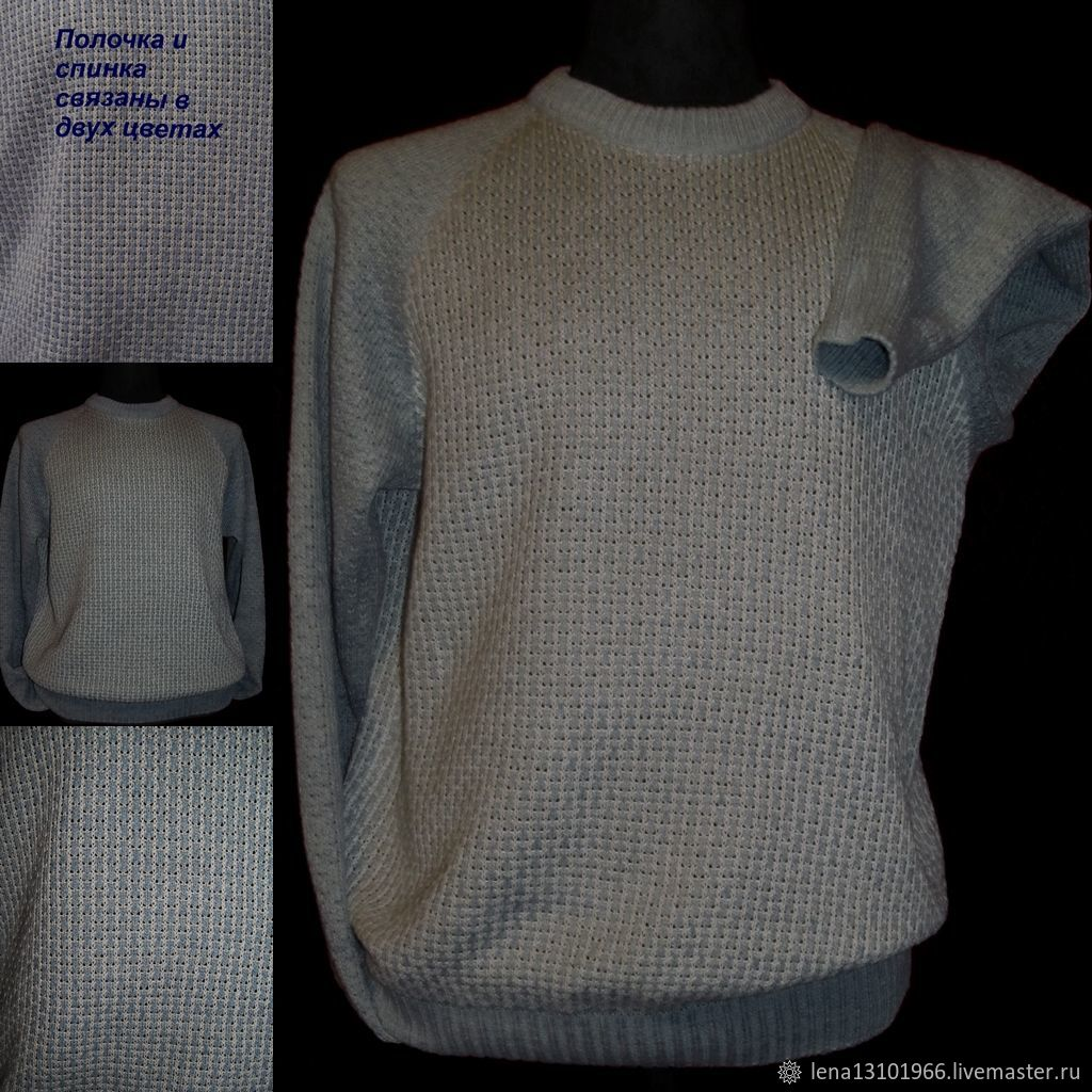 Knitted linen-Comfort Jumper with Raglan Sleeve, Mens jumpers, Kostroma,  Фото №1