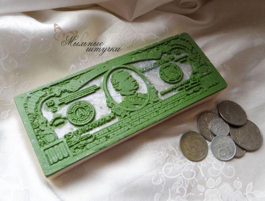 """Мыло ручной работы. Ярмарка Мастеров - ручная работа. Купить """"1000 Зеленых"""" мыло. Handmade. Тёмно-зелёный, доллар, купюра"""