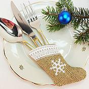 Для дома и интерьера handmade. Livemaster - original item Serving Christmas buffet.Pockets for Cutlery. Handmade.