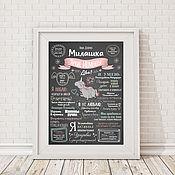 """Для дома и интерьера ручной работы. Ярмарка Мастеров - ручная работа Постер достижений """"Вошебный Единорог"""". Handmade."""