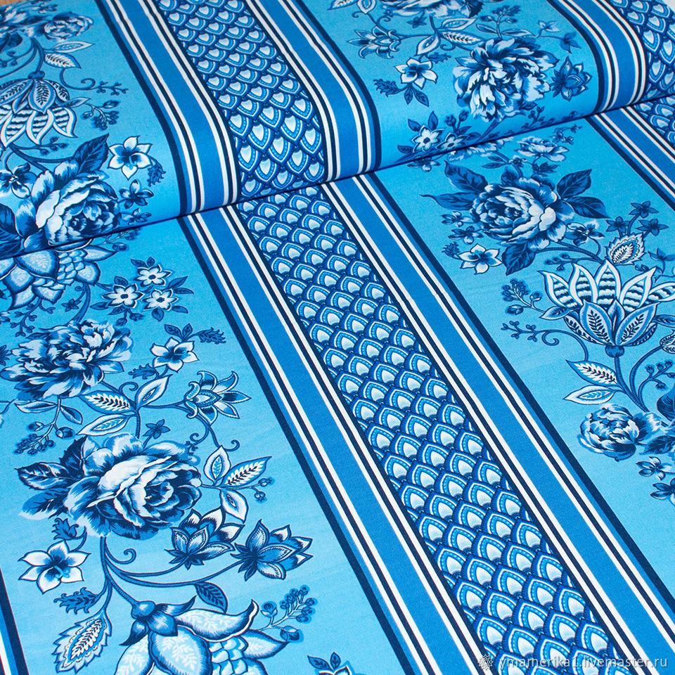 Шитье ручной работы. Ярмарка Мастеров - ручная работа. Купить 2,2 м Американский хлопок ПЭЧВОРК продольные полосы сине-голубые. Handmade.