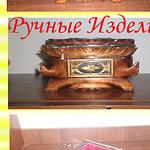 Магазин Ручных Шкатулок - Ярмарка Мастеров - ручная работа, handmade