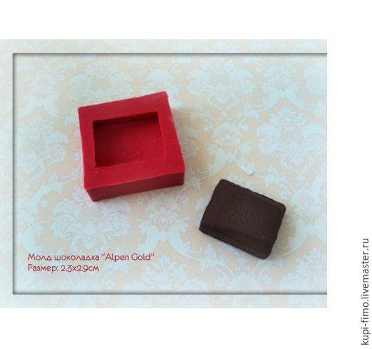 Для украшений ручной работы. Ярмарка Мастеров - ручная работа. Купить Молд силиконовый шоколадка Alpen Gold. Handmade.