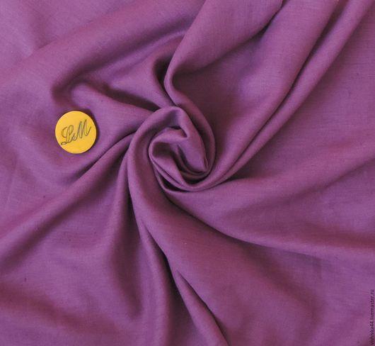 Шитье ручной работы. Ярмарка Мастеров - ручная работа. Купить Ткань лен сиреневый плательный. Handmade. Лен, лён натуральный