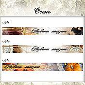 Дизайн и реклама ручной работы. Ярмарка Мастеров - ручная работа Баннер для магазина. Handmade.