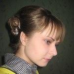 Александрова Ирина - Ярмарка Мастеров - ручная работа, handmade