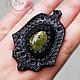 """Кольца ручной работы. Ярмарка Мастеров - ручная работа. Купить Большое кожаное кольцо """"Tasmanite Heart"""". Handmade. Кольцо"""