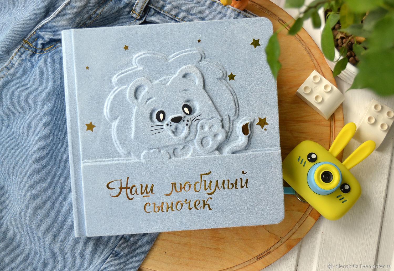 Фотоальбом со львёнком, подарок новорожденному, Фотоальбомы, Симферополь,  Фото №1