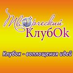 Творческий клубок (tklubok) - Ярмарка Мастеров - ручная работа, handmade