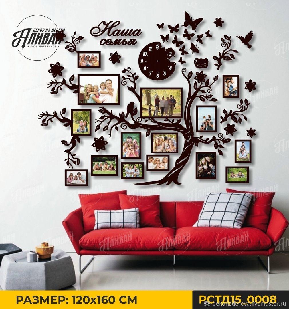 Семейное дерево с часами и бабочками, Фоторамки, Гусь Хрустальный,  Фото №1
