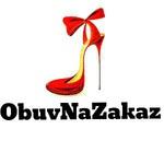 Obuvnazakaz - Ярмарка Мастеров - ручная работа, handmade