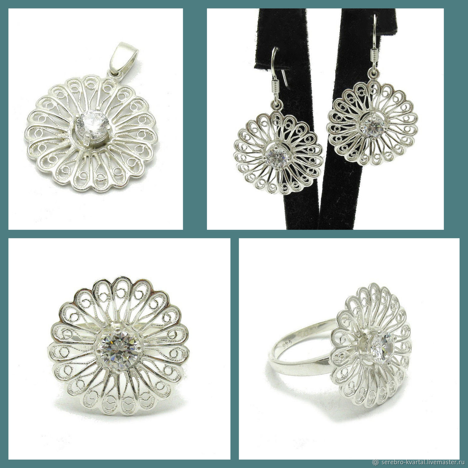 Jewelry sets: Filigree ring with cubic zirconia. Earrings and pendant, Jewelry Sets, Turin,  Фото №1