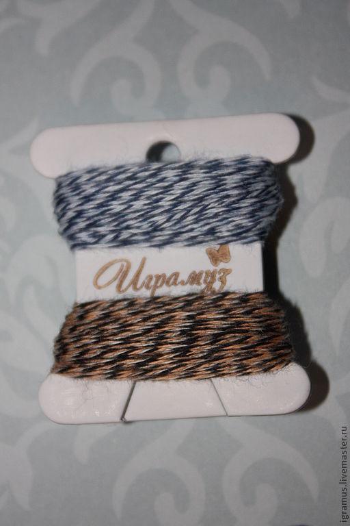 Упаковка ручной работы. Ярмарка Мастеров - ручная работа. Купить Трёхцветный шнур, 20 метров. Handmade. Коричневый, играмуз