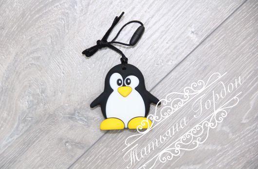 Развивающие игрушки ручной работы. Ярмарка Мастеров - ручная работа. Купить Силиконовый грызунок пингвинёнок. Handmade. Силикон, игрушка, пингвин