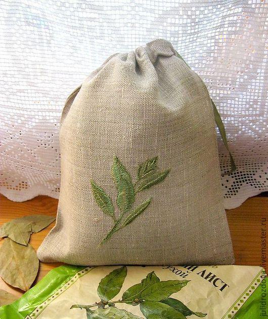Кухня ручной работы. Ярмарка Мастеров - ручная работа. Купить Льняной мешочек для лавровых листье. Handmade. Хаки, Декор, арома