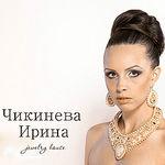 Чикинева Ирина - Ярмарка Мастеров - ручная работа, handmade
