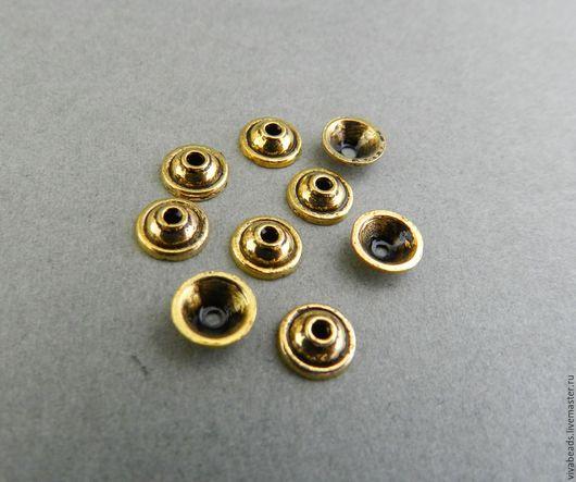 Шапочки для бусин  6 мм в диаметре, высота 2 мм, отверстие 1 мм, цвет АНТИЧНОЕ ЗОЛОТО, материал - сплав металлов, не содержит свинца (арт. 1790)