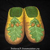 """Обувь ручной работы. Ярмарка Мастеров - ручная работа Тапочки мужские """"Для мужа лесной феи"""". Handmade."""