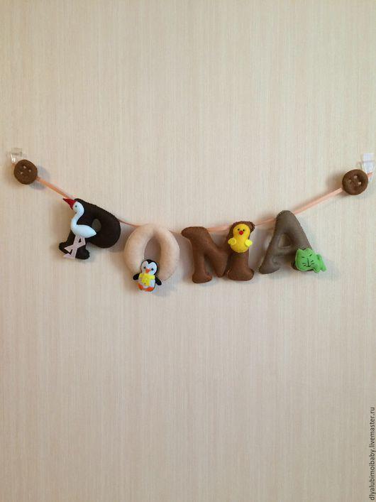"""Детская ручной работы. Ярмарка Мастеров - ручная работа. Купить именная гирлянда из фетра """"Рома"""". Handmade. Комбинированный, слово для декора"""