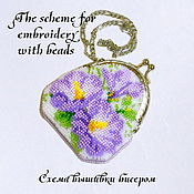 Материалы для творчества handmade. Livemaster - original item The scheme for embroidery with beads for coins Purple flowers. Handmade.