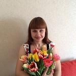 Ольга (eolgav) - Ярмарка Мастеров - ручная работа, handmade