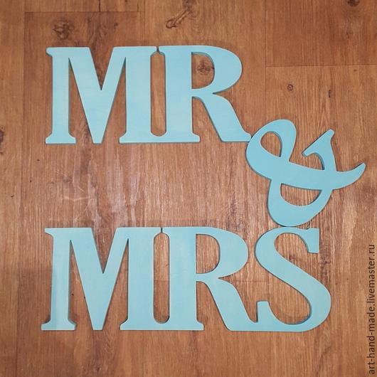 """Интерьерные слова ручной работы. Ярмарка Мастеров - ручная работа. Купить Слово из дерева """"MR&MRS"""" для свадьбы. Handmade. Бирюзовый"""