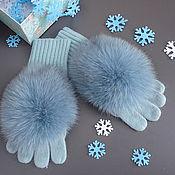 """Аксессуары ручной работы. Ярмарка Мастеров - ручная работа перчатки с мехом """"Голубой лед"""". Handmade."""