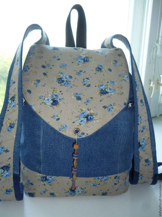 Рюкзак  Прованс  Джинсовая ткань повышенной прочности.2 внутренних и 3 наружных кармана на молнии.Легкий,вместительный.Удобные наплечные ремни с регуляторами фастами.