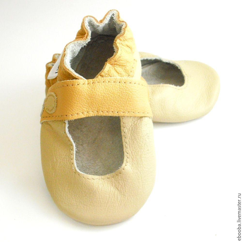 Кожаные чешки тапочки пинетки сандалики бежевые жёлтые ebooba