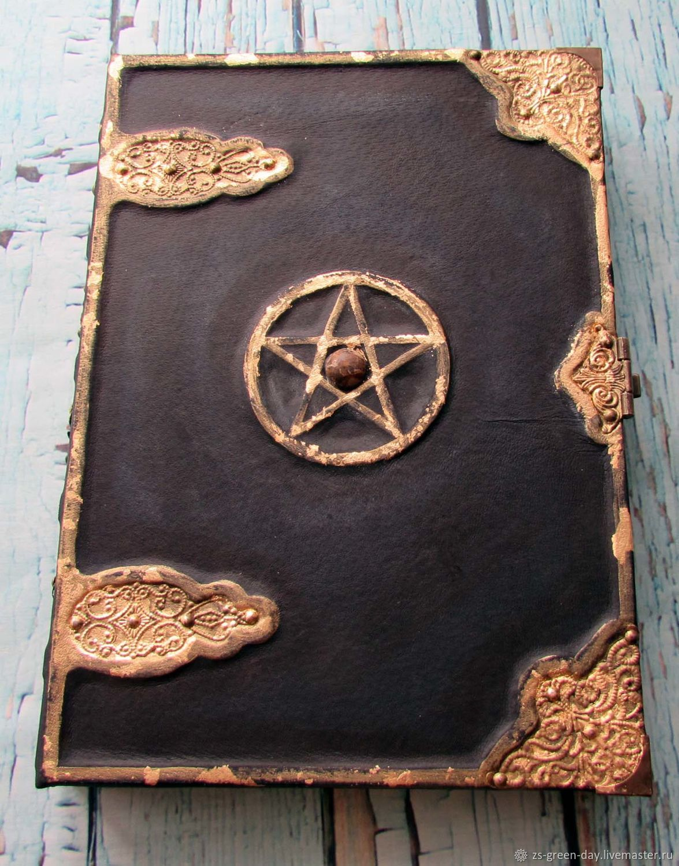 Картинки книга теней