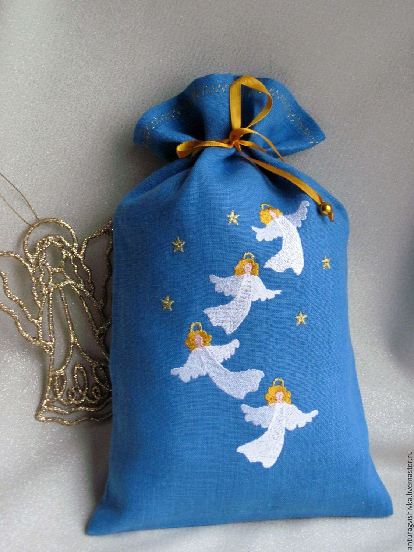 Мешочки для подарков новогодние подарки